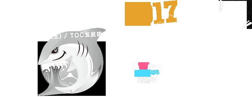 JAWS DAYS 2017