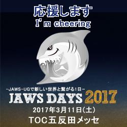jawsdays2017